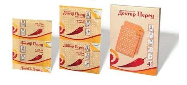 Перцовый пластырь при кашле для детей: инструкция по применению