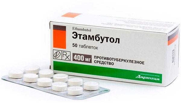 Таблетки, лекарства и препараты от туберкулеза легких