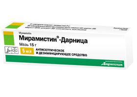 Мирамистин от кашля у детей и взрослых: свойства препарата