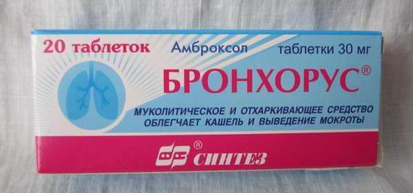 Бронхорус таблетки: инструкция по применению и противопоказания