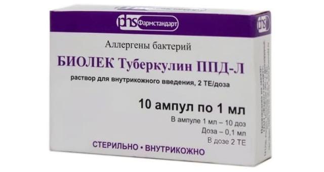 Туберкулин: инструкция по применению