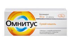 Омнитус или Синекод: характеристика и различия препаратов