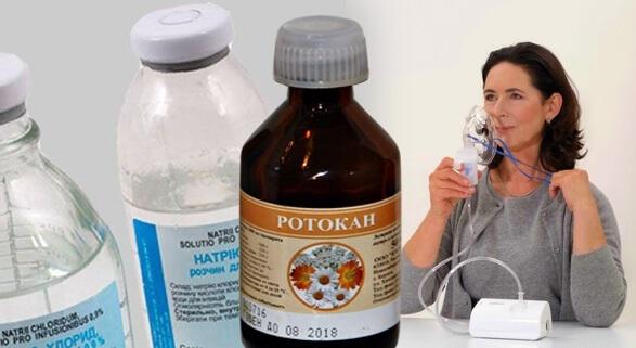 Ротокан для ингаляций небулайзером: инструкция по применению