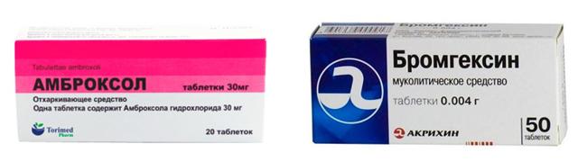 Амброксол или Бромгексин: что лучше, показания и противопоказания