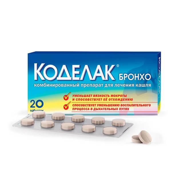 Коделак Бронхо таблетки и сироп: инструкция по применению