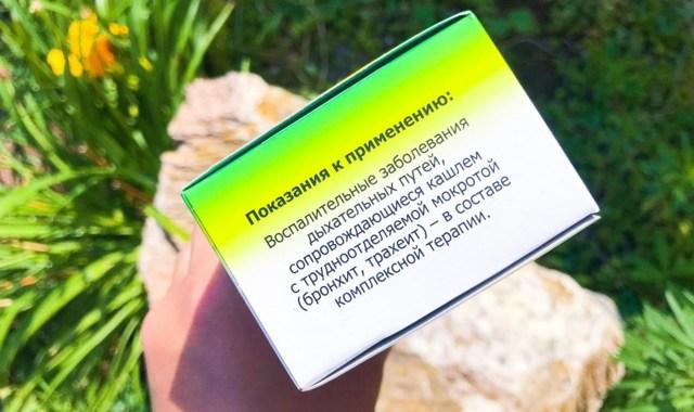 Травы от кашля: когда и как пить, как правильно собирать