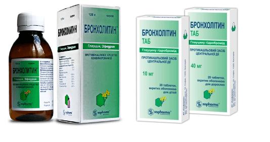 Бронхолитин: инструкция по применению и противопоказания